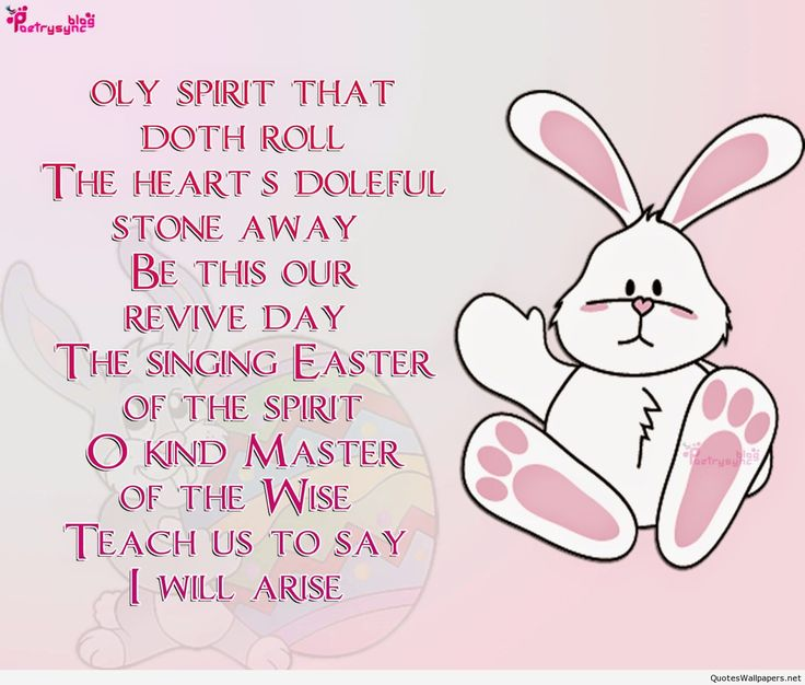 Easter Poem on Gardening Kids Planting Seeds Free Printable