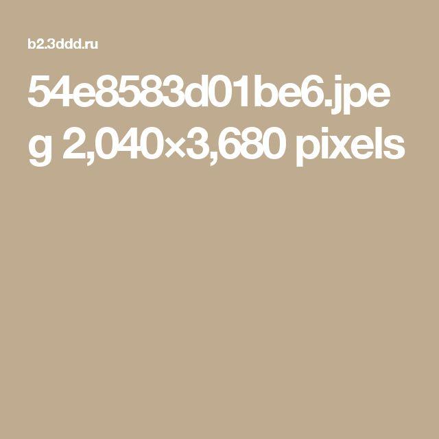 54e8583d01be6.jpeg 2,040×3,680 pixels