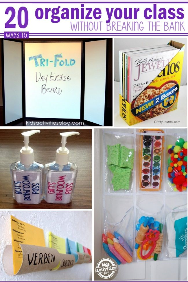 organize the classroom without spending tons of money