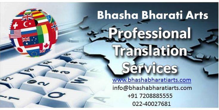 We #Providing #Professional #Languages #Translation #Services In #India | Bhasha Bharati Arts ~ https://goo.gl/1fwqgX Please Follow: https://twitter.com/BhashaBharati
