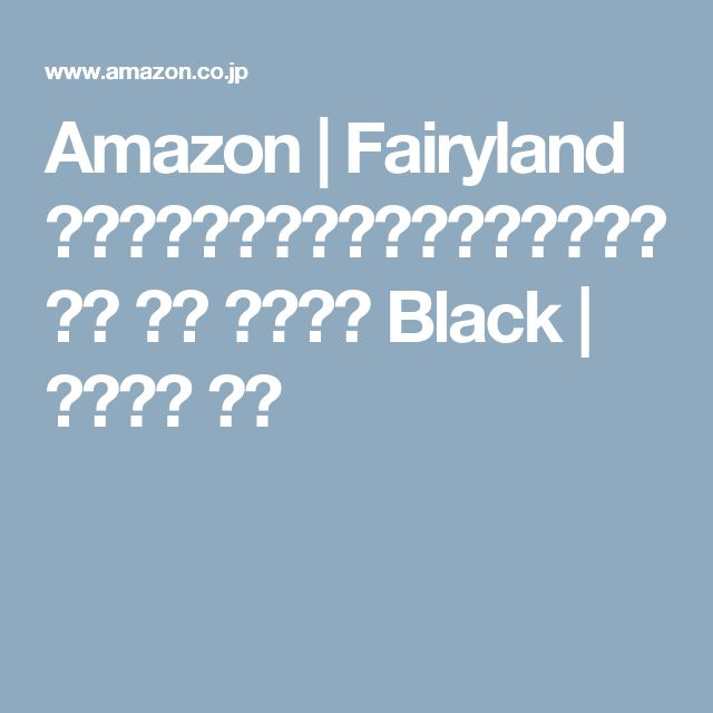Amazon | Fairyland レディース下着世界に一つだけのグループ 文字 ショーツ Black | ショーツ 通販