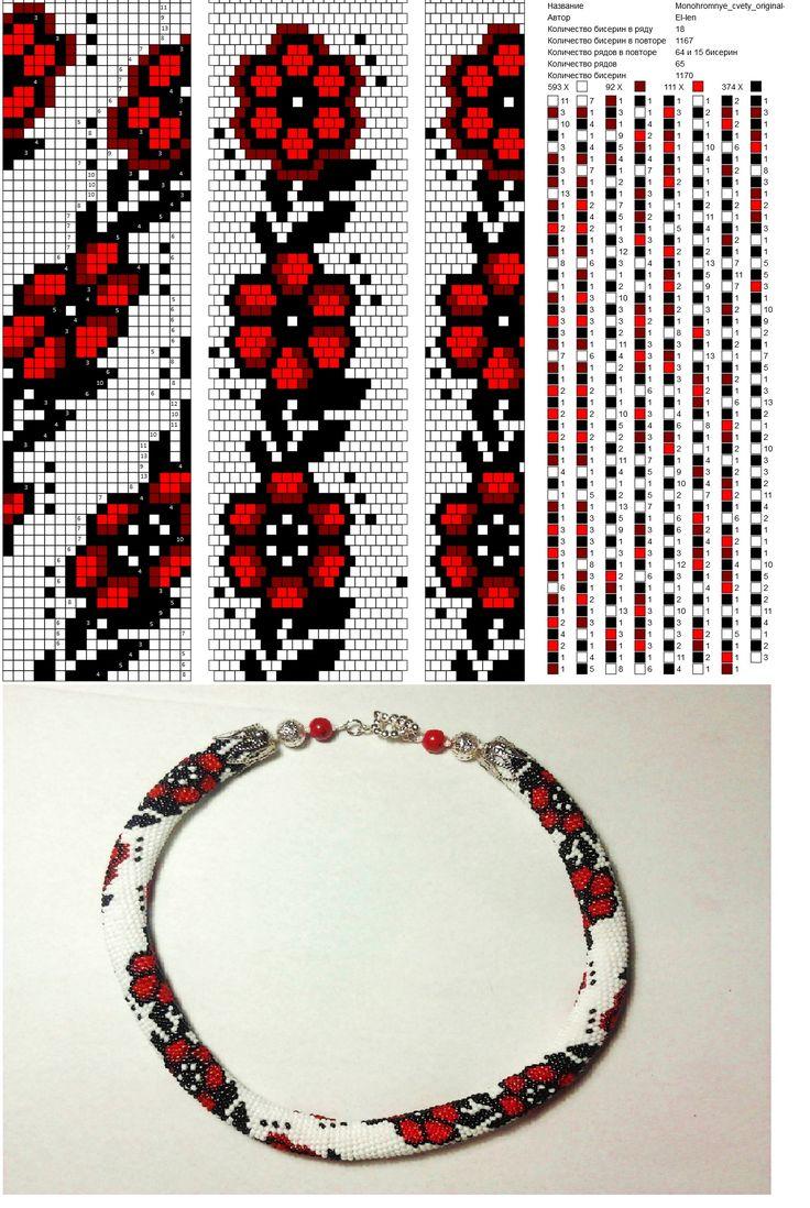 """Схема """"Монохромные цветы"""", раскрашенная в стиле вышиванки"""