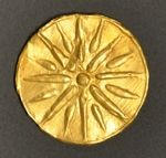 The Sun of Vergina, found in a tomb near Pydna. Archaeological Museum of Thessaloniki (Greece). Photo Jona Lendering.
