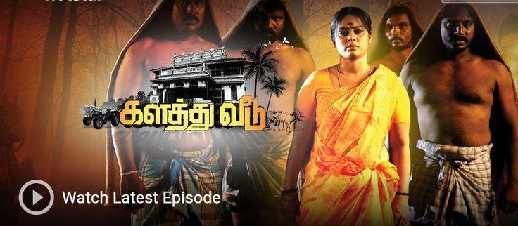 Kalathu Veedu 19-02-2016 Vijay Tv Serial Online,Kalathu Veedu 19.02.2016 Vijay Tv Serial Online     http://tamilcinema.tamilcineworld.com/tamil-serials/kalathu-veedu-19-02-2016-vijay-tv-serial-onlinekalathu-veedu-19-02-2016-vijay-tv-serial-online/