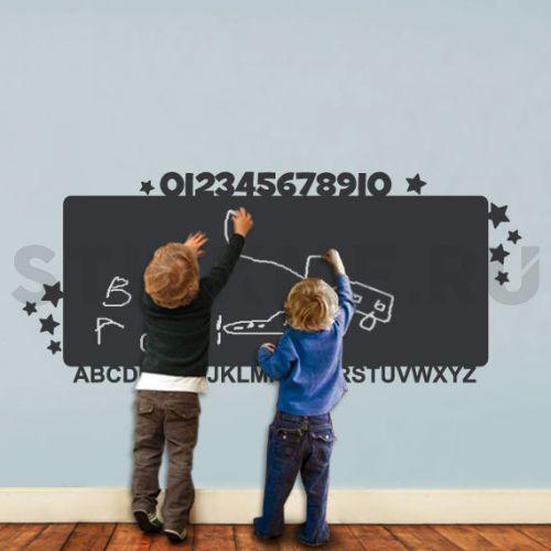 Меловая наклейка на стену Доска учимся писать Вы смело можете рисовать на ней мелками или меловыми маркерами. Делайте заметки, напоминания, создавайте любые рисунки - для этого и придуманы меловые наклейки. А надписи легко и бесследно стираются влажной тканью.