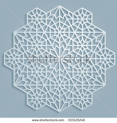 stock-vector-geometric-classic-round-arabic-pattern-persian-arabic-islamic-floral-turkish-symbols-and-333125240.jpg (450×470)
