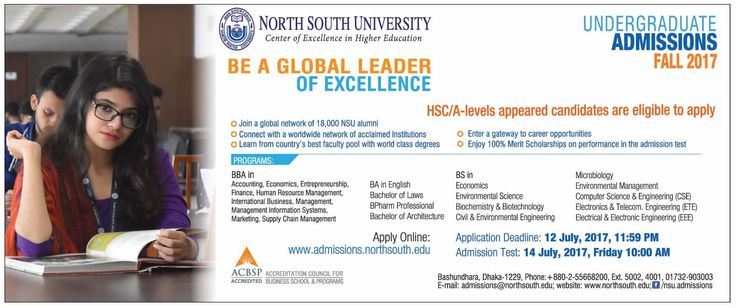 Undergraduate Admissions Fall 2017 At North South University
