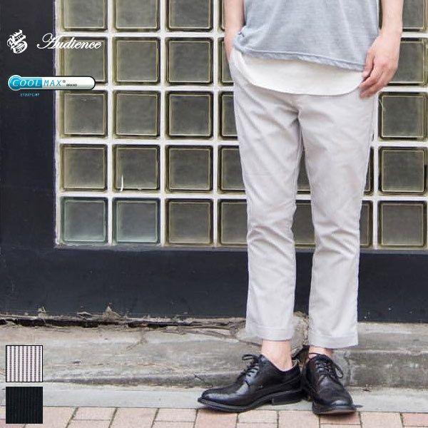2016年8月9日【 Web Store 更新 】  クールマックスコードライン9分丈スラックス / Audience [ http://www.aud-inc.com/product/1714 ]  #ボトムス #高円寺 #スラックス #クールマックス #9分丈 #コードライン #夏 #夏パンツ #メンズ #mens #レディース #ladys #東京 #style #fashion #NowAvailable #webstore