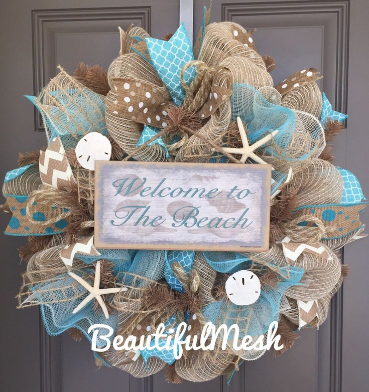 Welcome to the Beach Burlap/Deco Mesh Wreath with Sea Shells, Seashell Wreath, Beach Wreath, Starfish Wreath