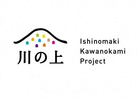 Kawanokami | ONO BRAND DESIGN | ブランディングデザイン
