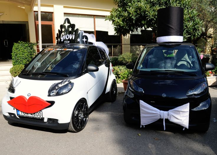 Smart car Greek wedding