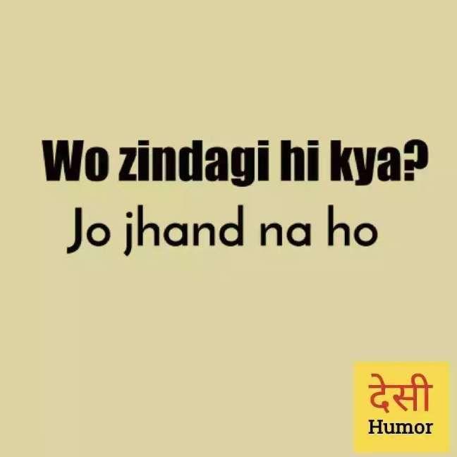 12 Desi Attitude Quotes Funny Attitude Quotes Quirky Quotes Funny Quotes