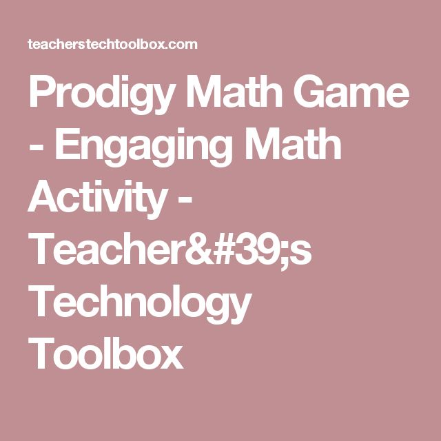 Prodigy Math Game - Engaging Math Activity - Teacher's Technology Toolbox