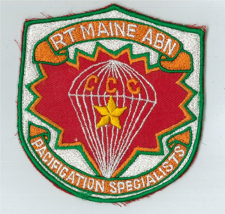 """RT Maine """"Pacification Specialists"""" Maine, Patches"""