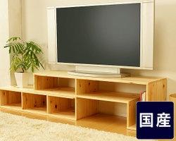 WOOD TV STAND 府中の家具職人が手づくりひのきのテレビボード
