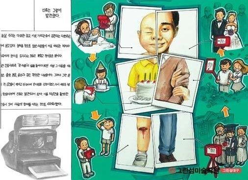 [대구 미술학원 그린섬디자인 - 2016 서울과기대학교 ] 대구그린섬미술학원