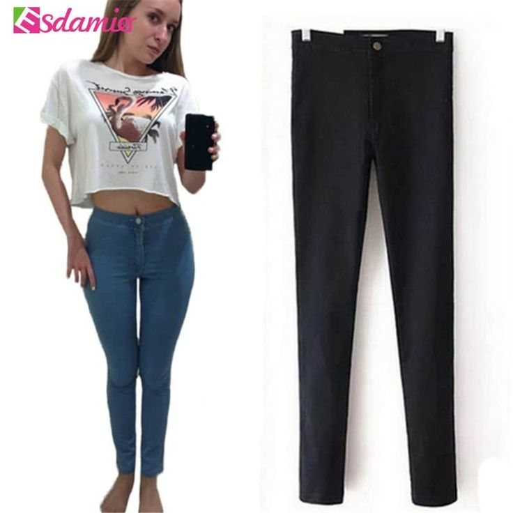 Spring High Waist Jeans //Price: $20.95 & FREE Shipping //     #fashion