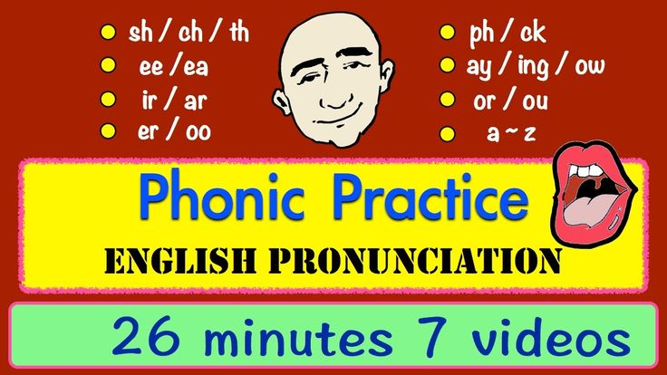 Phonic Sounds | Pronunciation | Long Video | English Speaking Practice |...