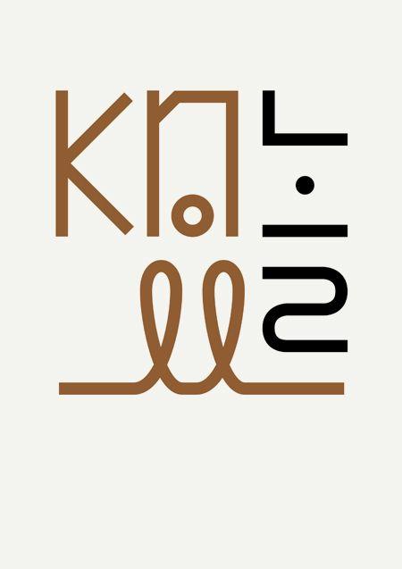 cafe knoll