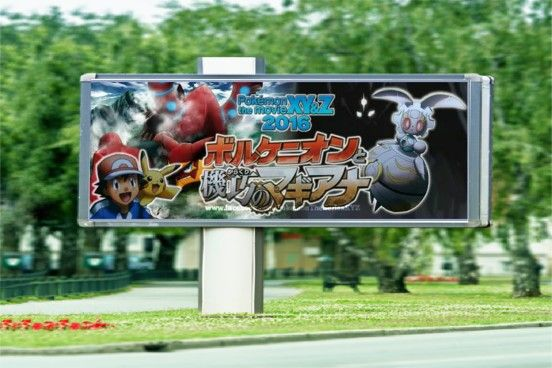 pokemon xy&z movies