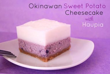 Okinawan Sweet Potato Cheesecake with Haupia
