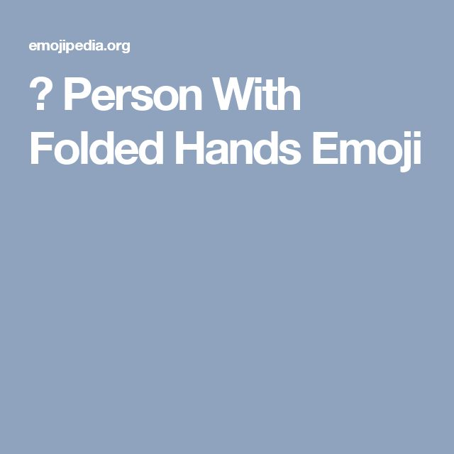 🙏 Person With Folded Hands Emoji