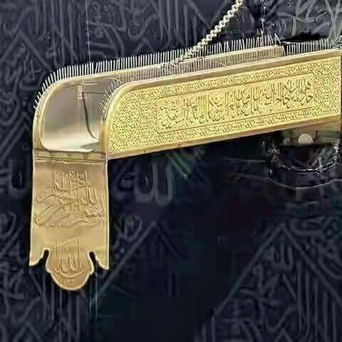 Beautiful  warter spout  attached to the  # kabah # Mecca