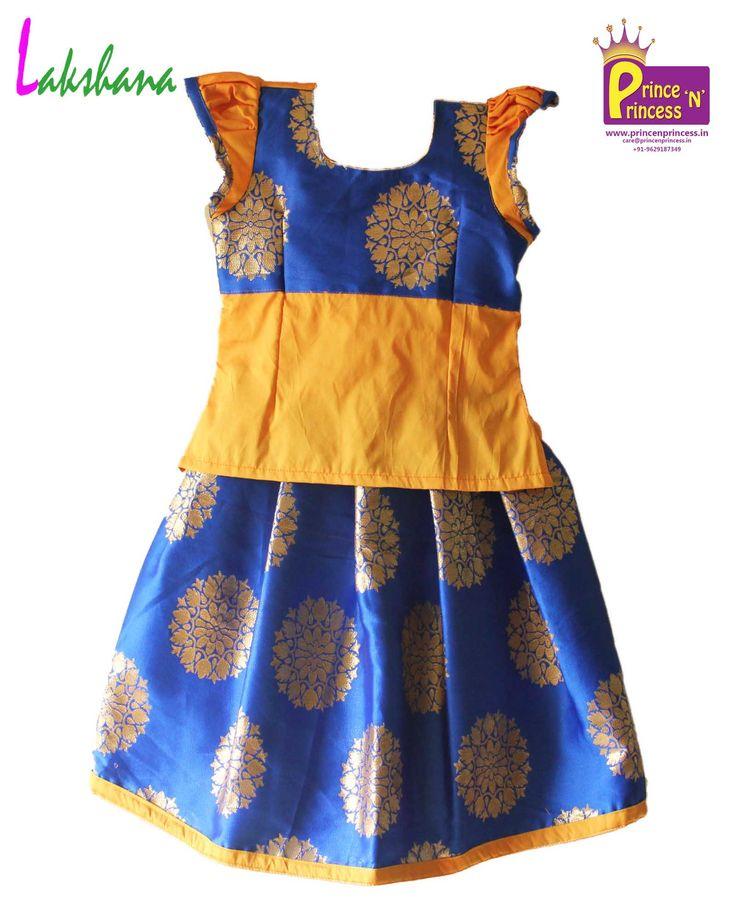 Kids Yellow Blue Designer Lehenga Pavadai . Pattu pavadai . Pattu Langa . Kids Traditional Ethnic Pattu Pavadai