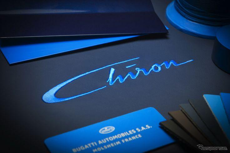 ブガッティ ヴェイロン 後継車の「シロン」の車名ロゴ