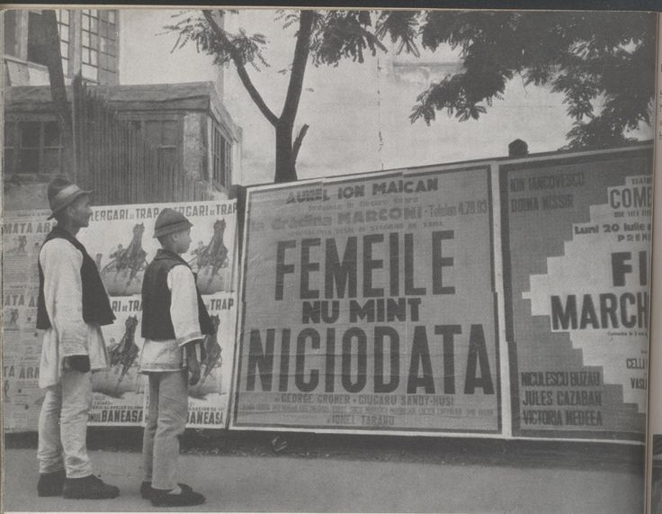 """""""Women never lie"""" :), Bucharest 1941"""