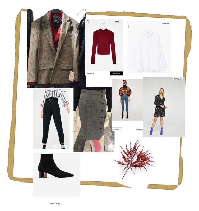 """Autumn look for Albina 2"" by poletaeva-anna on Polyvore featuring мода"