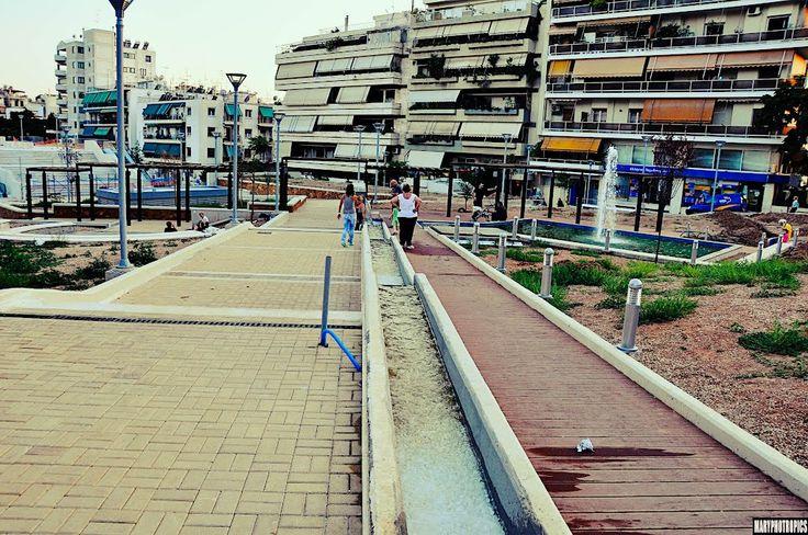 Από το Άλσος προς Πλατεία