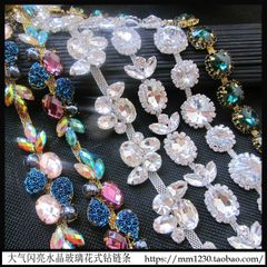 Атмосферный игристое хрусталя фантазии одежда платье ручной работы алмазов цепи поделки ручной работы ювелирных изделий алмазов цепи