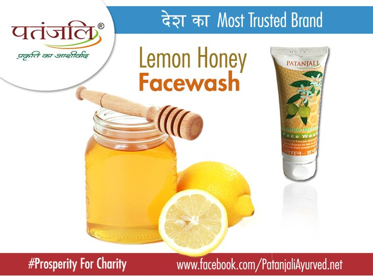 A soap free herbal formulation that gently cleanses dirt, oil & prevents pimples also. Neem & Tulsi kills germs, Lemon controls the excess sebum secretion while honey and aloe vera moisturize and rejuvenates the skin tissues, to make complexion fresh, smooth & beautiful. For More Info  http://bit.ly/2ypQNqm