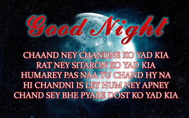 good night messages in hindi for friends with pictures