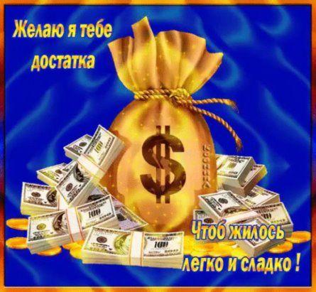 Каждый из нас вкладывает в понятие богатство и бедность свой смысл, свое значение. У каждого из нас свои денежные проблемы. Но никому из нас не хочется оказаться за порогом бедности, испытать на себе…
