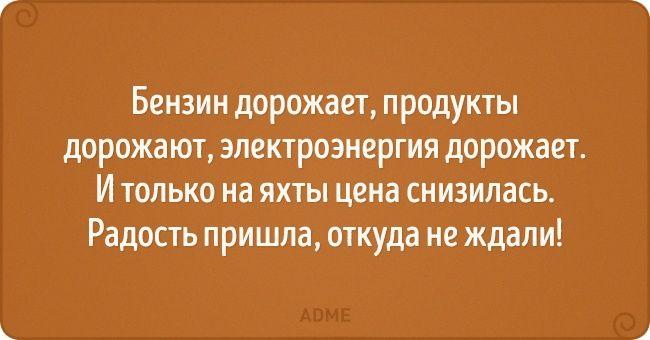 15 открыток о нашей веселой жизни | KaifZona.Ru
