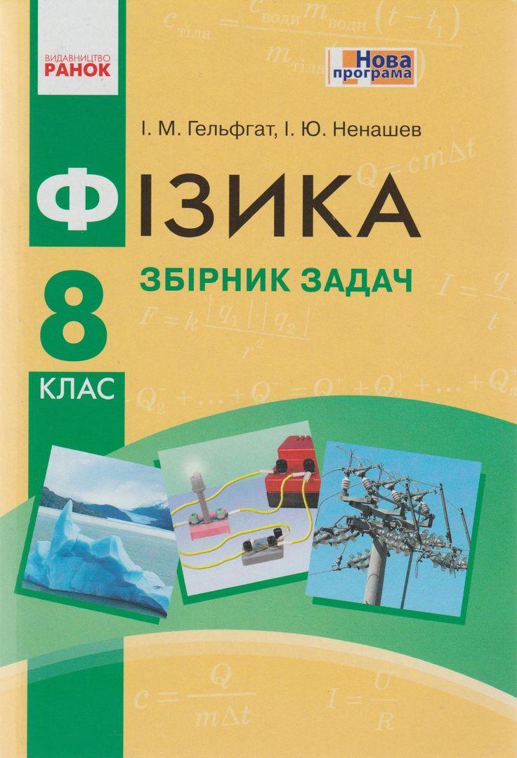 Тест за i полугодие по математике 4класс умк школа россии
