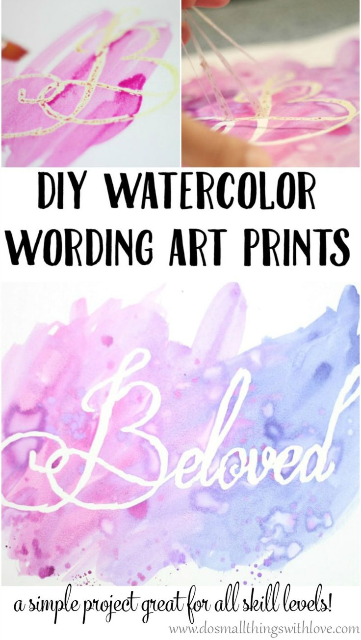 DIY Watercolor Wording Art Print. It's so simple and turns out so beautiful! I…