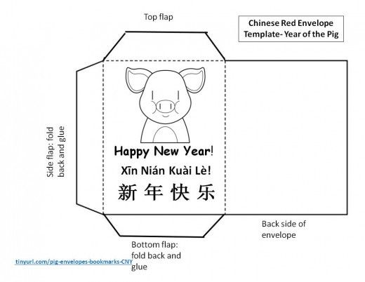 Quick Craft Project For Year Of The Pig A Custom Among The