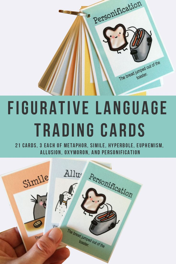Figurative Language Trading Cards for multiple uses in your classroom. $