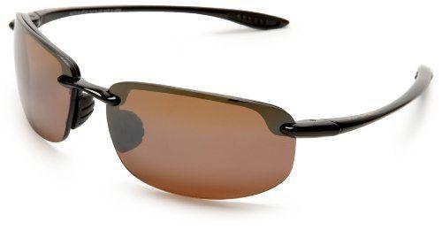 Maui Jim Ho'okipa MJ Sport Sunglasses $131.00 - $179.00