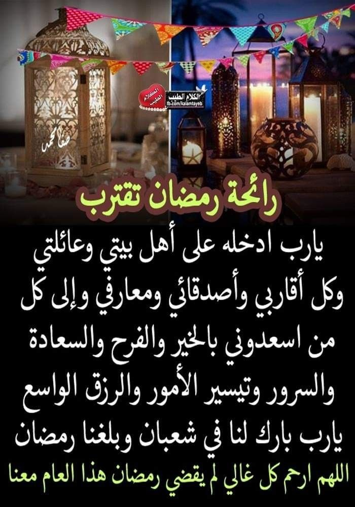 Pin By The Noble Quran On I Love Allah Quran Islam The Prophet Miracles Hadith Heaven Prophets Faith Prayer Dua حكم وعبر احاديث الله اسلام قرآن دعاء Ramadan Ramadan Kareem Eid Cards