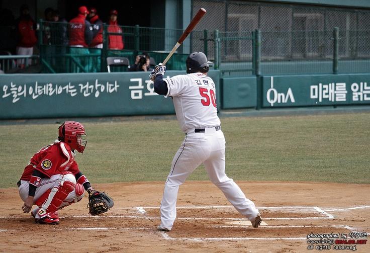 두산베어스 외야수 김현수