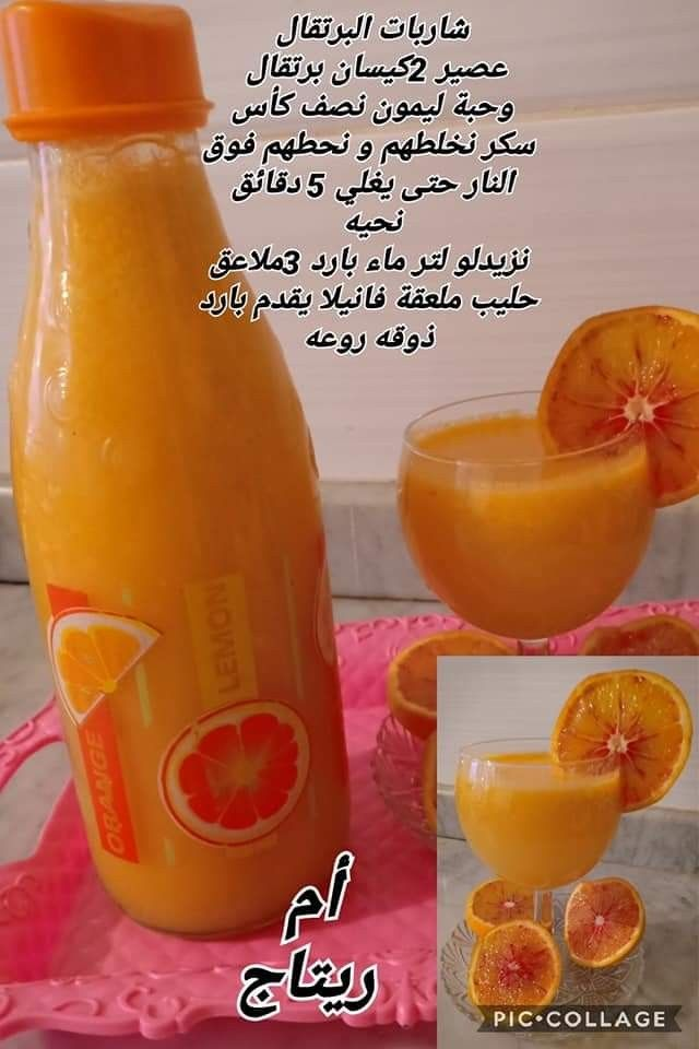 Pin By Khanssae Lilya On Jus Cookout Food Arabic Food Food Receipes