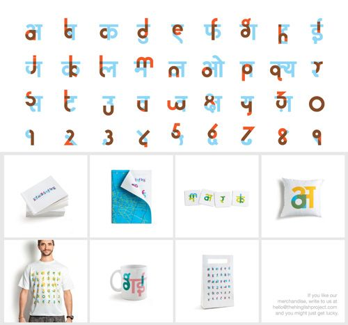 Go India's Ministry of Tourism! Love this: a font that overlays the Latin alphabet over its corresponding phonetic Hindi characters to facilitate learning the language.