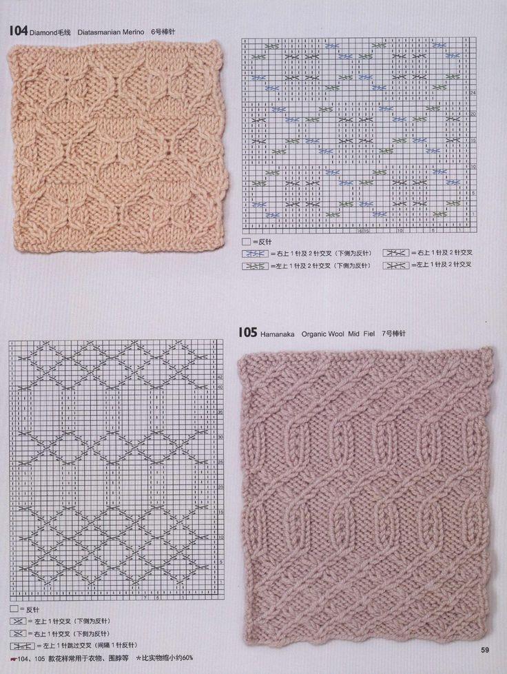 150_Knitting_Patterns_60.jpg
