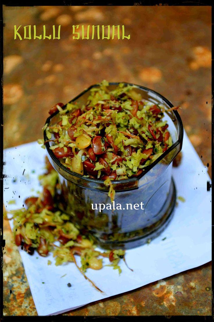 Tasty Horsegram sundal made of sprouted horsegram. http://www.upala.net/2014/07/kolluhorsegram-sundal.html