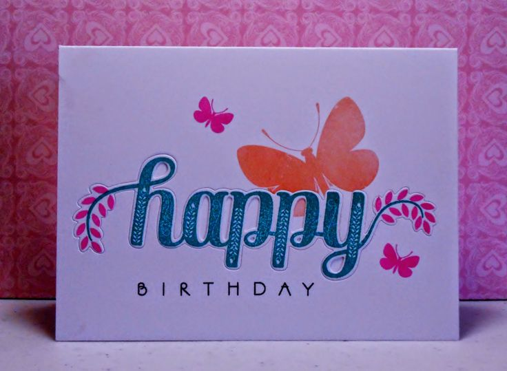 """handmade card from RT IMPRESSIONS : Card Concept Challenge #7 - happy birthday ... die cut """"birthday"""" from matching stamp ... sweet folk art look ... Paper Trey Ink"""