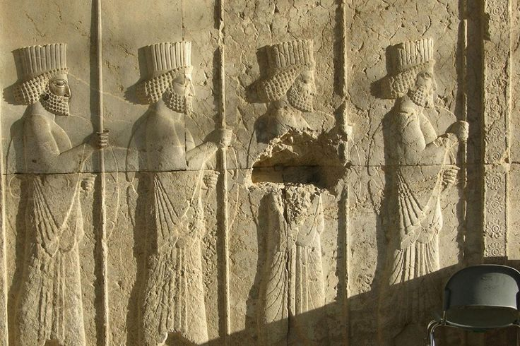 U.S. top court takes up fight over ancient Persian artifacts